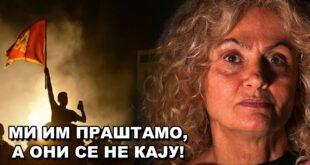 Ово је лудило - бране Црну Гору, а поздрављају са окупаторским поздравом Вива веро Монтенегро! (видео)