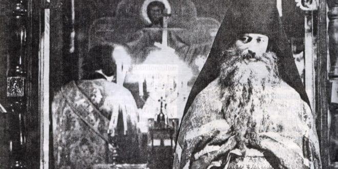 """Блажени Серафим Роуз: """"Царски пут"""" – истинско православље у доба одступништва"""