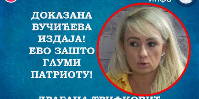 ИНТЕРВЈУ: Драгана Трифковић – Доказана Вучићева издаја! Ево зашто глуми патриоту! (видео)