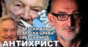 Томислав Kресовић: Циљ великог инквизитора: повлачење готовог новца! Ово је горе од нацизма! (видео)