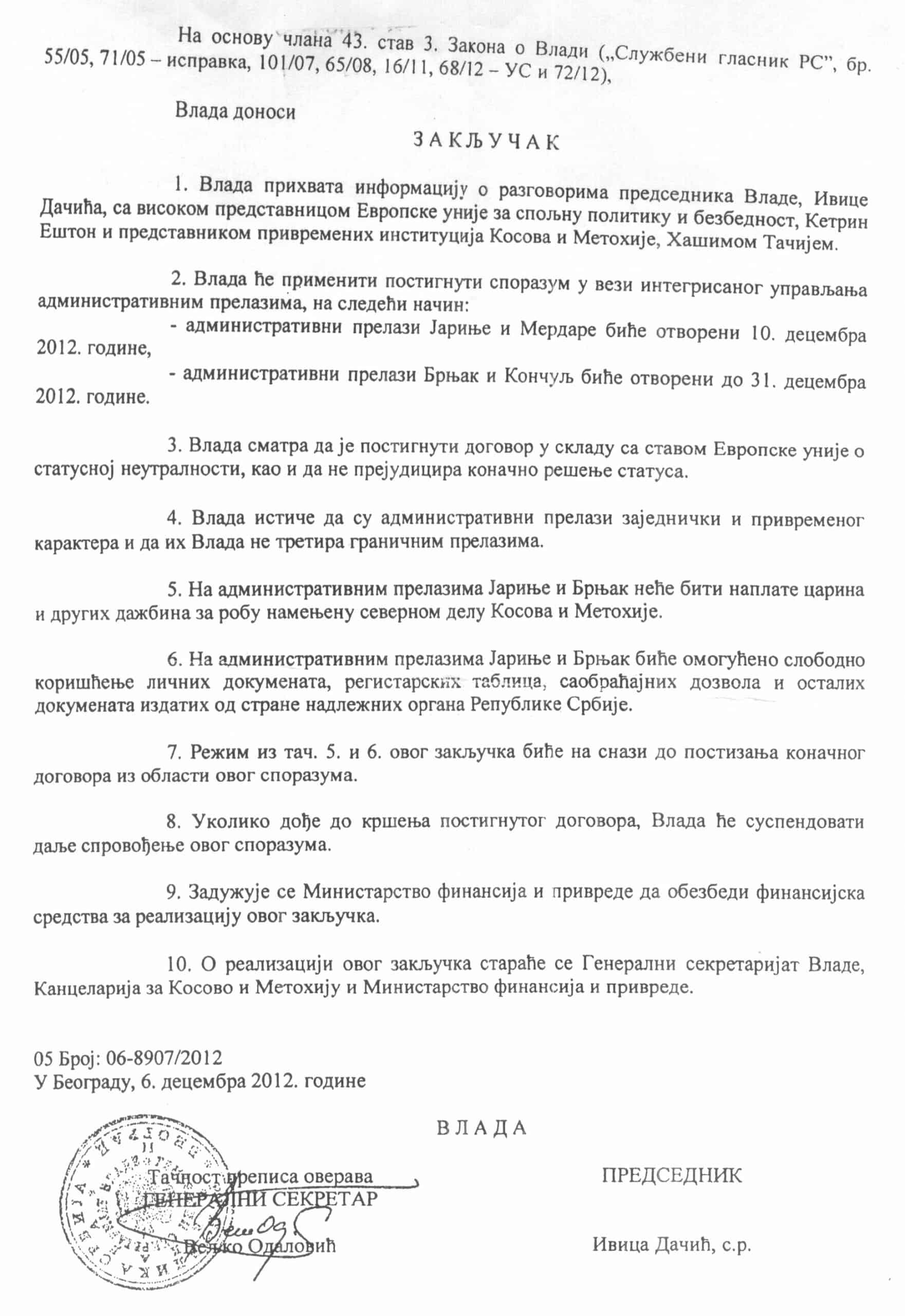 """Споразум о """"реципроцитету"""" са регистарским таблицама само је увертира предстојећег договора о """"нормализацији односа Београда и Приштине"""""""