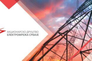 Како је познати трговац електричном енергијом ојадио ЕМС и буџет Србије за 5 милиона евра?!