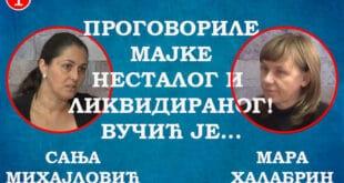 ДИЈАЛОГ: Сања Михајловић и Мара Халабрин - Проговориле мајке несталог и ликвидираног! (видео)