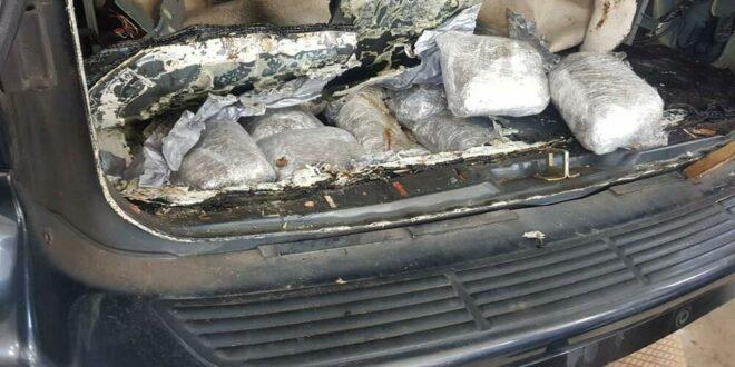 У службеном возилу МУП Македоније на граници са ЦГ пронађена огромна количина дроге!