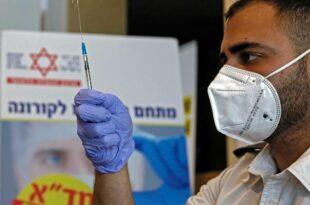 Званичник Фајзера: Вакцинација у Израелу нам је била нека врста лабораторије