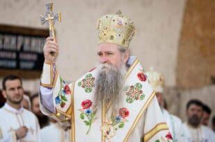 Цетиње: Устоличен митрополит Јоаникије