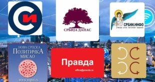 У Србији се више верује онлајн медијима, у остатку Европе оним традиционалним