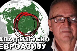 Синиша Лепојевић: Пад Миловог картела! (видео)