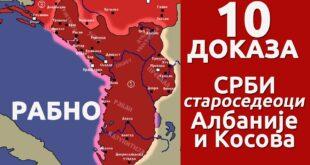 Топ 10 доказа да су Албанија, Kосово и Метохија српске земље (видео)