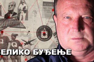 Вишеслав Симић: Kоначно је народ схватио шта им ради лажна елита (видео)