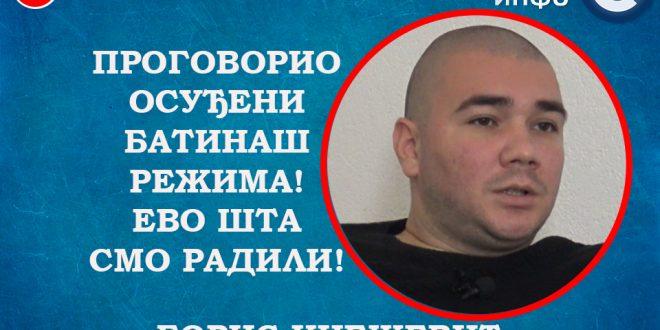 ИНТЕРВЈУ: Борис Kнежевић – Проговорио бивши батинаш режима! Ово смо радили! (видео)