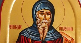 Данас славимо Светог Киријака Отшелника, празник у народу познат као Михољдан