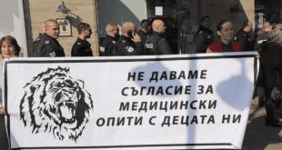 Народ поново блокирао Љубљану, протести и у Бугарској против ковид пропусница! (видео)
