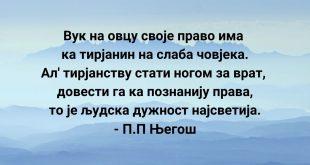 """др Вишеслав Симић: """"Ал' тирјанству стати ногом за врат…"""""""