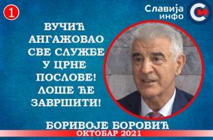 ИНТЕРВЈУ: Боривоје Боровић - Вучић ангажовао све службе у црне послове, лоше ће проћи! (видео)