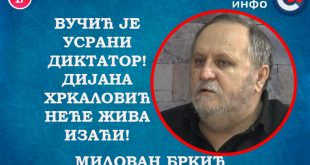 ИНТЕРВЈУ: Милован Бркић - Вучић је усрани диктатор зечјег срца! (видео)