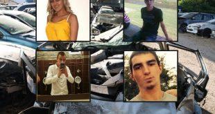 Трагедија на Ибарској магистрали – четвороструко убиство за које су криви убијени