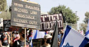 """Израелци широм земље протестовали против новог система """"зелених ковид пропусница"""""""