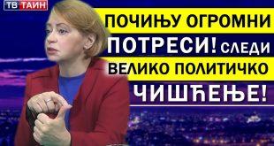"""Мила Алечковић: """"Режим ће пасти у Београду, следе велике политичке промене""""! (видео)"""