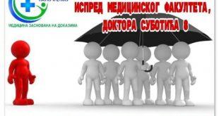 Данас протест испред Медицинског – стоп дискриминацији и ковид пропусницама!