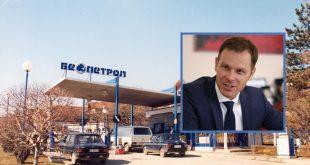 Која је веза између продаје Беопетрола и 24 стана Синише Малог у Бугарској?