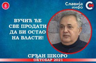 ИНТЕРВЈУ: Срђан Шкоро - Вучић ће продати све да би остао на власти! (видео)